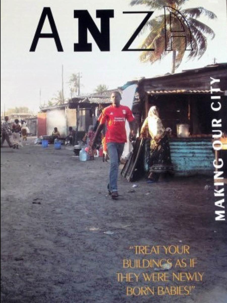 ANZA #1