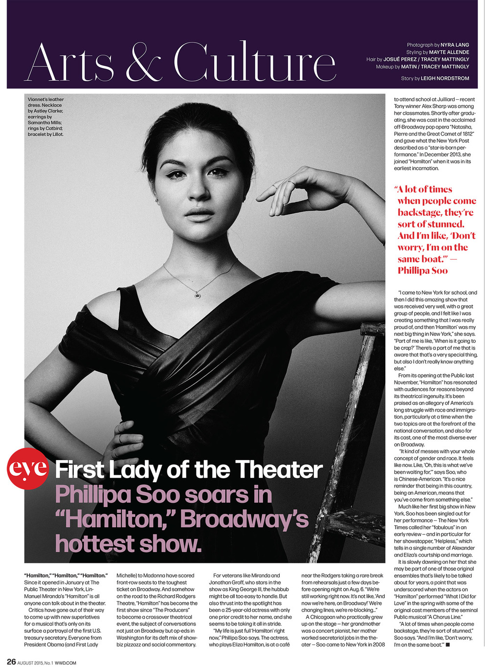 Phillipa Soo for WWD