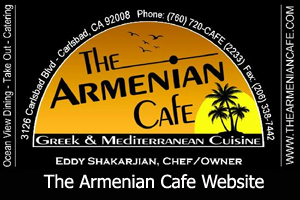 The_Armenian_Cafe.png