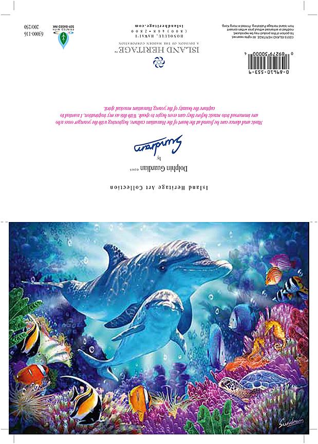 GC-Dolphin Guardian.jpg
