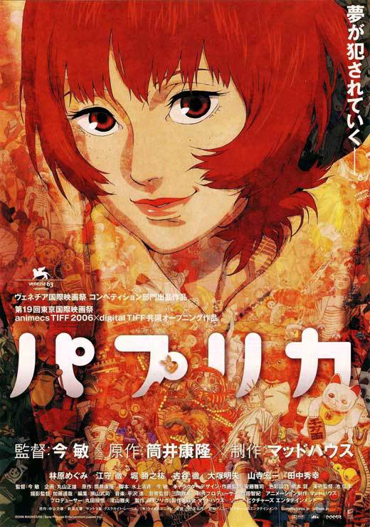 paprika-movie-poster-2006-1020689314.jpg
