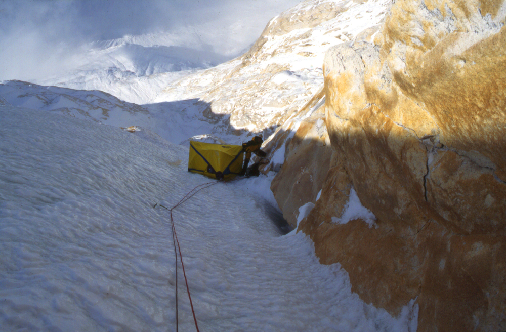 The 'ledge in the central couloir, ca. 6400m. Photo: Athol Whimp.