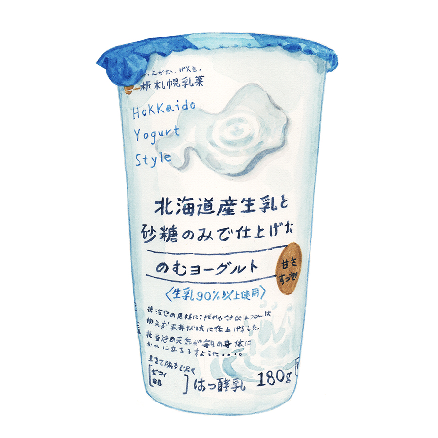Justine-Wong-Illustration-21-Days-in-Japan-Hokkaido-Yogurt.jpg