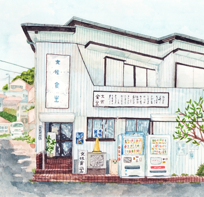 Justine-Wong-Illustration-21-Days-in-Japan-Kamakura-Diner.jpg
