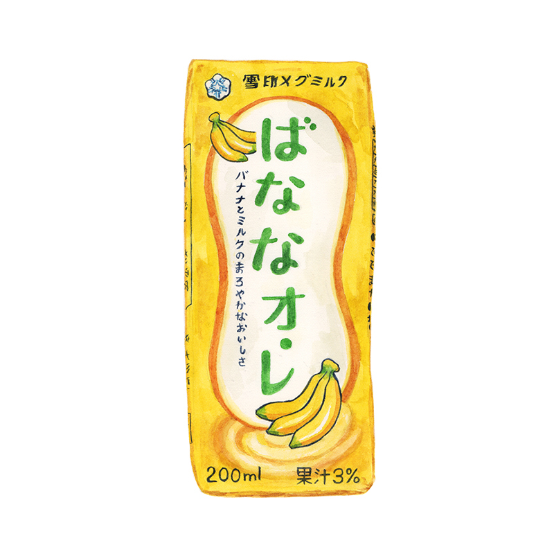 Justine-Wong-Illustration-21DaysinJapan-Banana-Milk.jpg