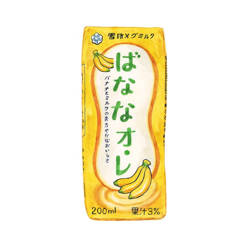 Justine-Wong-Illustration-21DaysinJapan-Banana-Milk.jpg