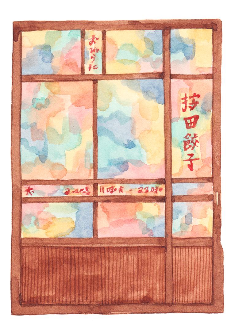 Justine-Wong-Illustration-Japan-Tokyo-Anda-Gyoza-Door.jpg