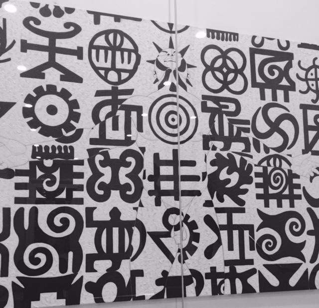 British museum - African symbols
