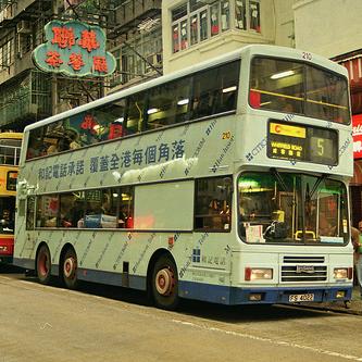 HK buses in 90s.