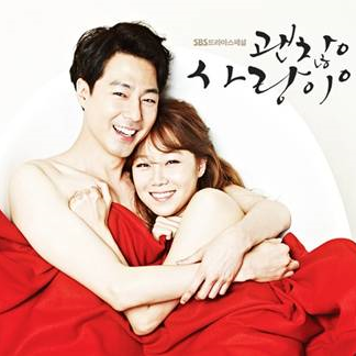 It's Okay, That's Love - My first recommendation for Korea Drama.