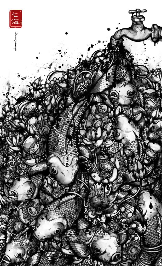 Overflow-by-Nanami-Cowdroy.jpg