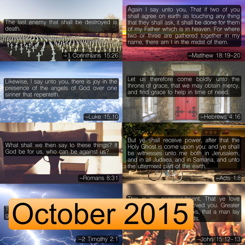 October 2015 Image Pack
