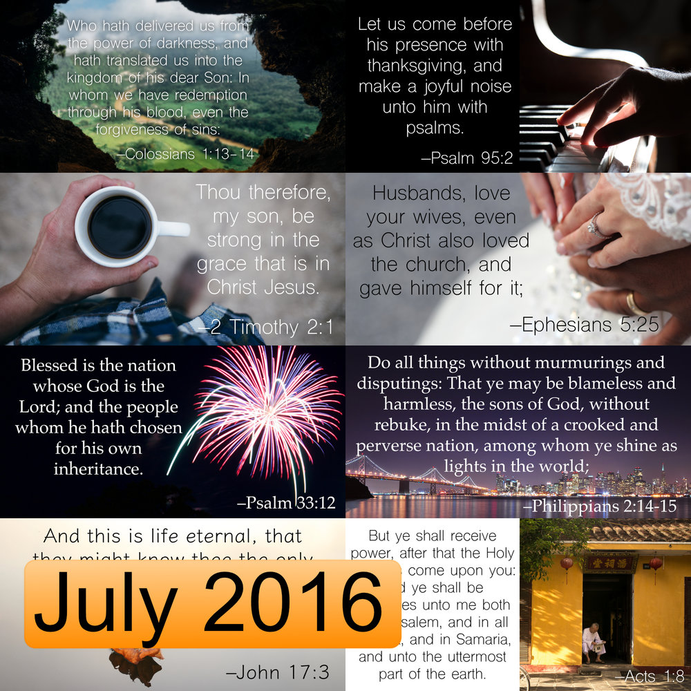 July 2016 Image Pack