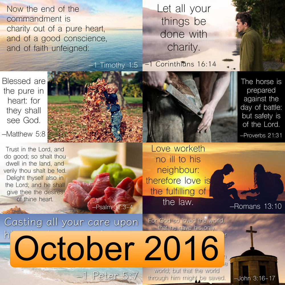 October 2016 Image Pack