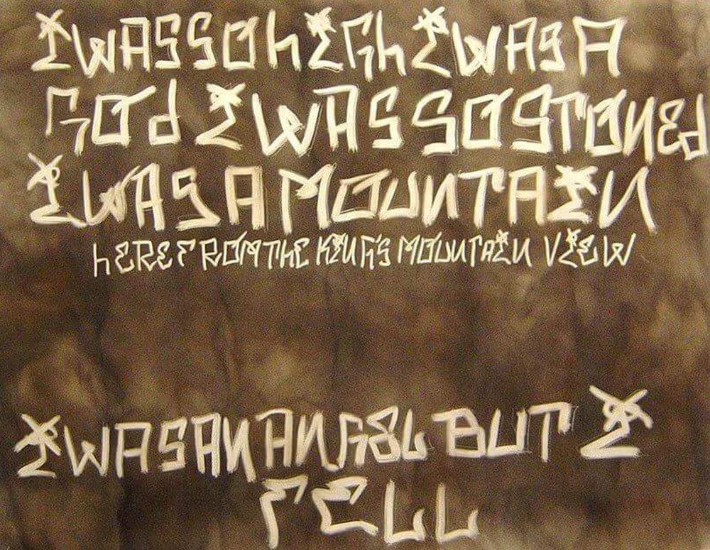 marcus text1 copy.jpg