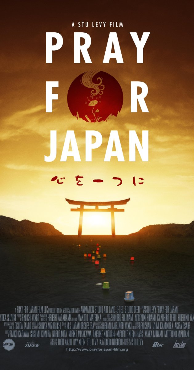 Pray For Japan - film poster.jpg
