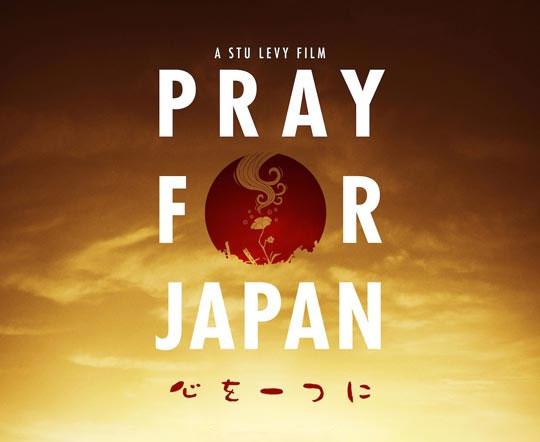 チャリティー震災ドキュメンタリー映画