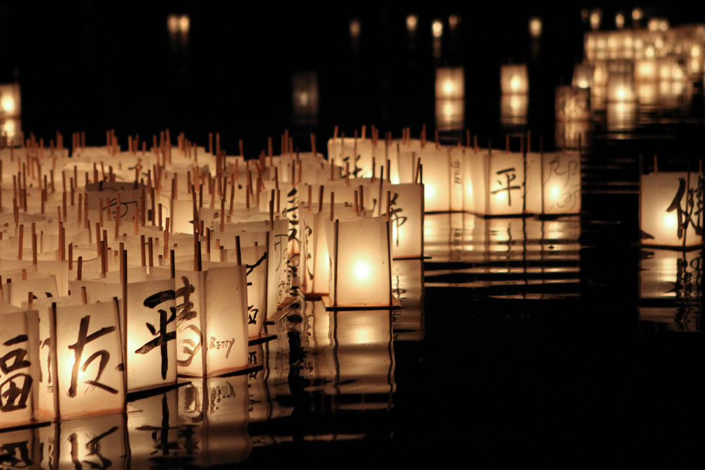 Lanterns-9.jpg