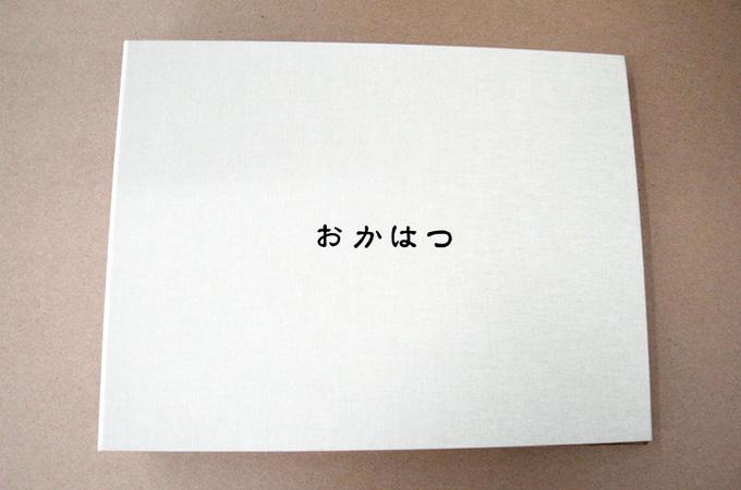 Stamping-7.jpg