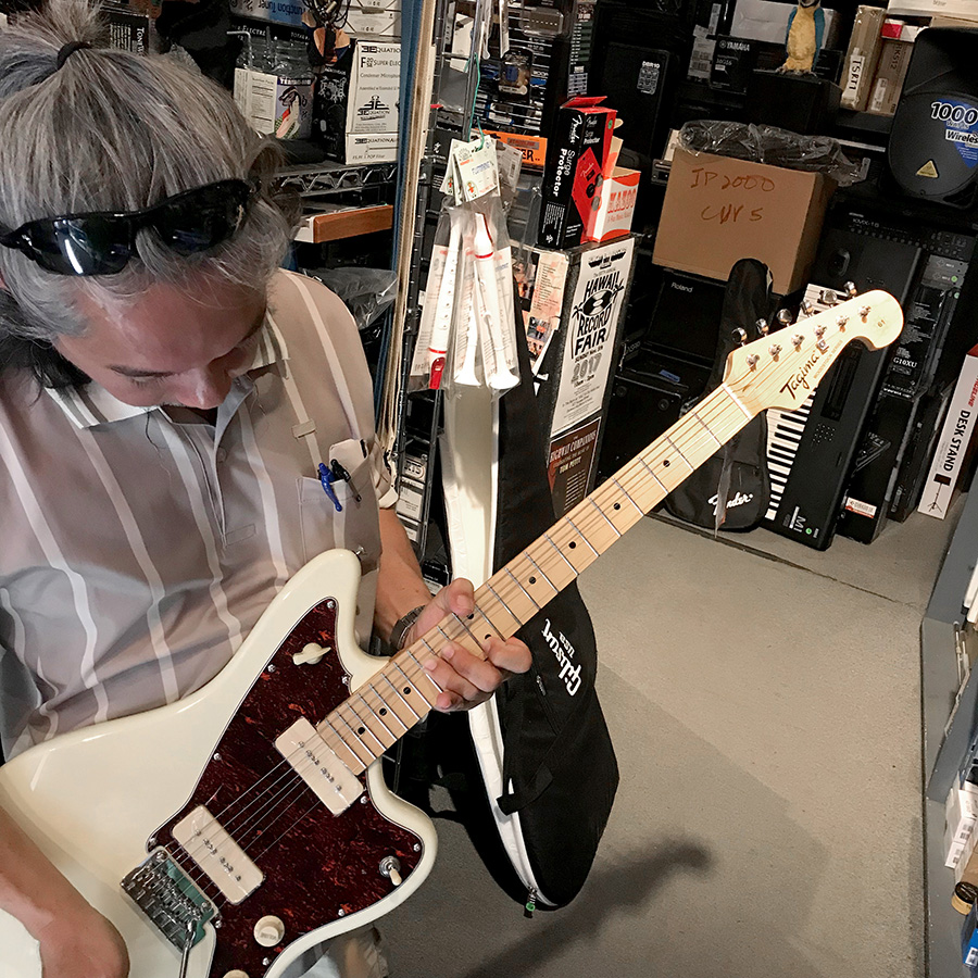 Tagima Guitars sold at Goodguys