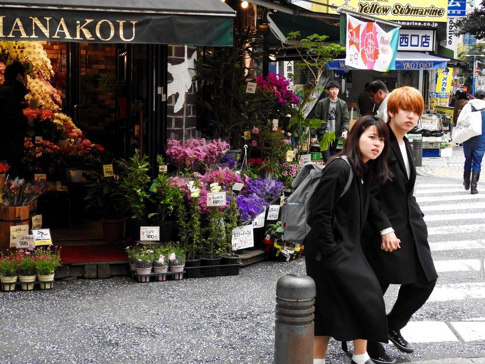 A flower shop in Yokohama, Japan.