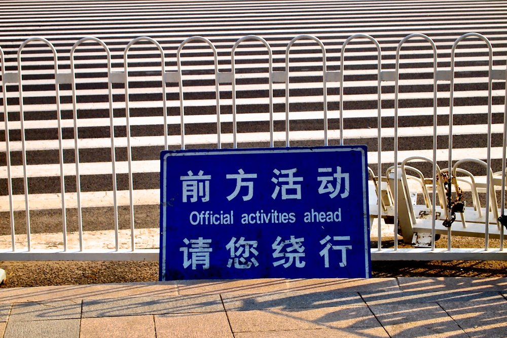Sign on Tiananmen Square during a Communist Party Congress in Beijing. (C) Remko Tanis