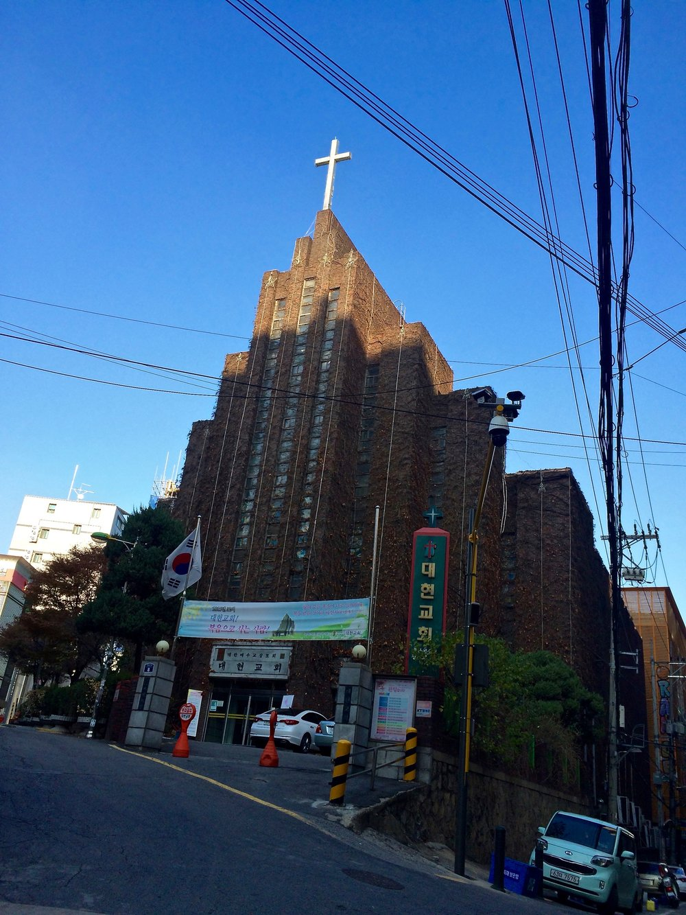 A church in Seoul, South Korea, where christianity is now the leading religion. (C) Remko Tanis