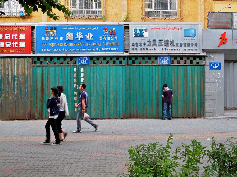 - The people of Urumqi, capital of the Xinjiang region in far northwestern China, don't talk with or about 'the others'. Han Chinese and Uighurs live a world apart in the same city.