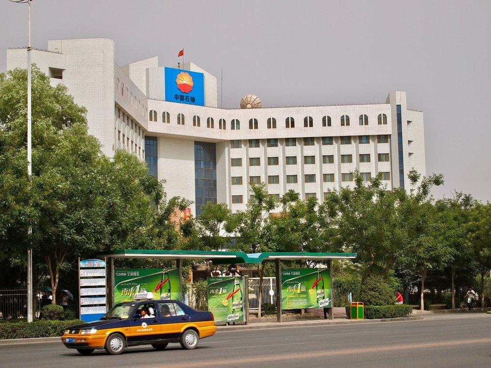 PetroChina office in Korla, Xinjiang, China. (C) Remko Tanis