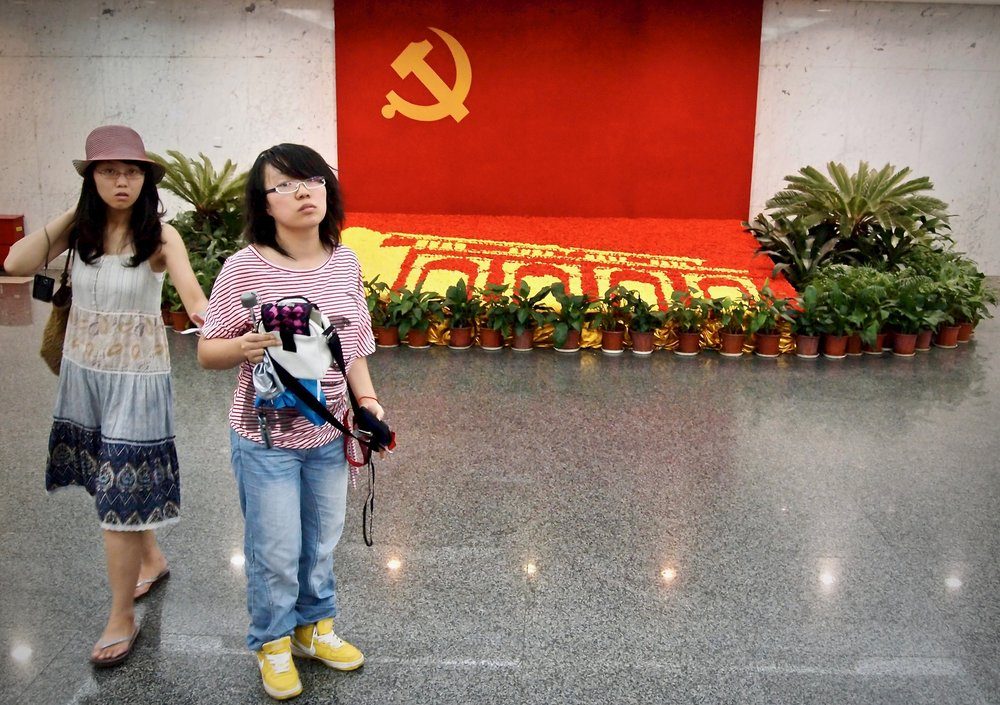 - China's Communist Party is reviewing millions of applications from citizens eager to join the club. The Party is growing like never before.