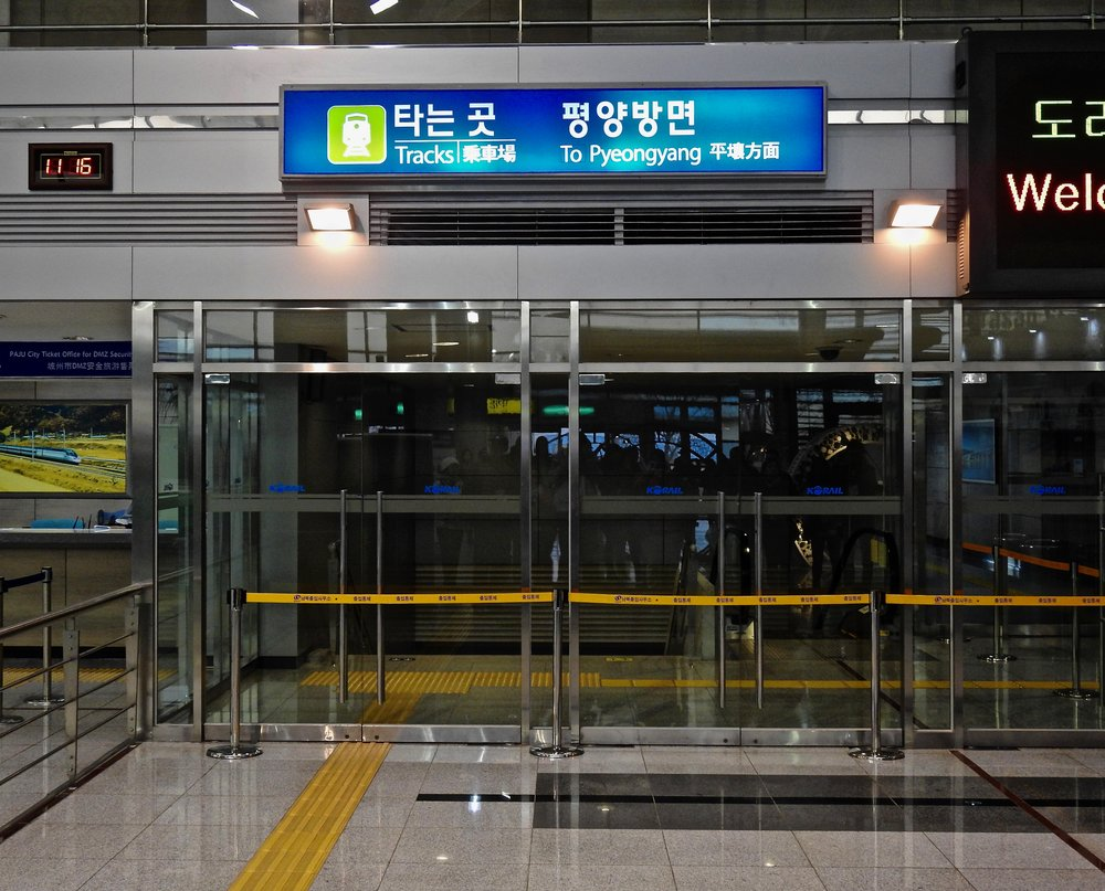 Doors to tracks for currently non existing trains to North Korea, at Dorasan station in South Korea. Photo: (C) Remko Tanis