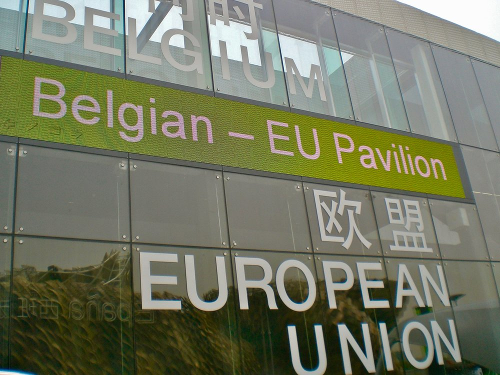 The joint pavilion of Belgium and the European Union at the 2010 Expo in Shanghai, China. Photo: (C) Remko Tanis