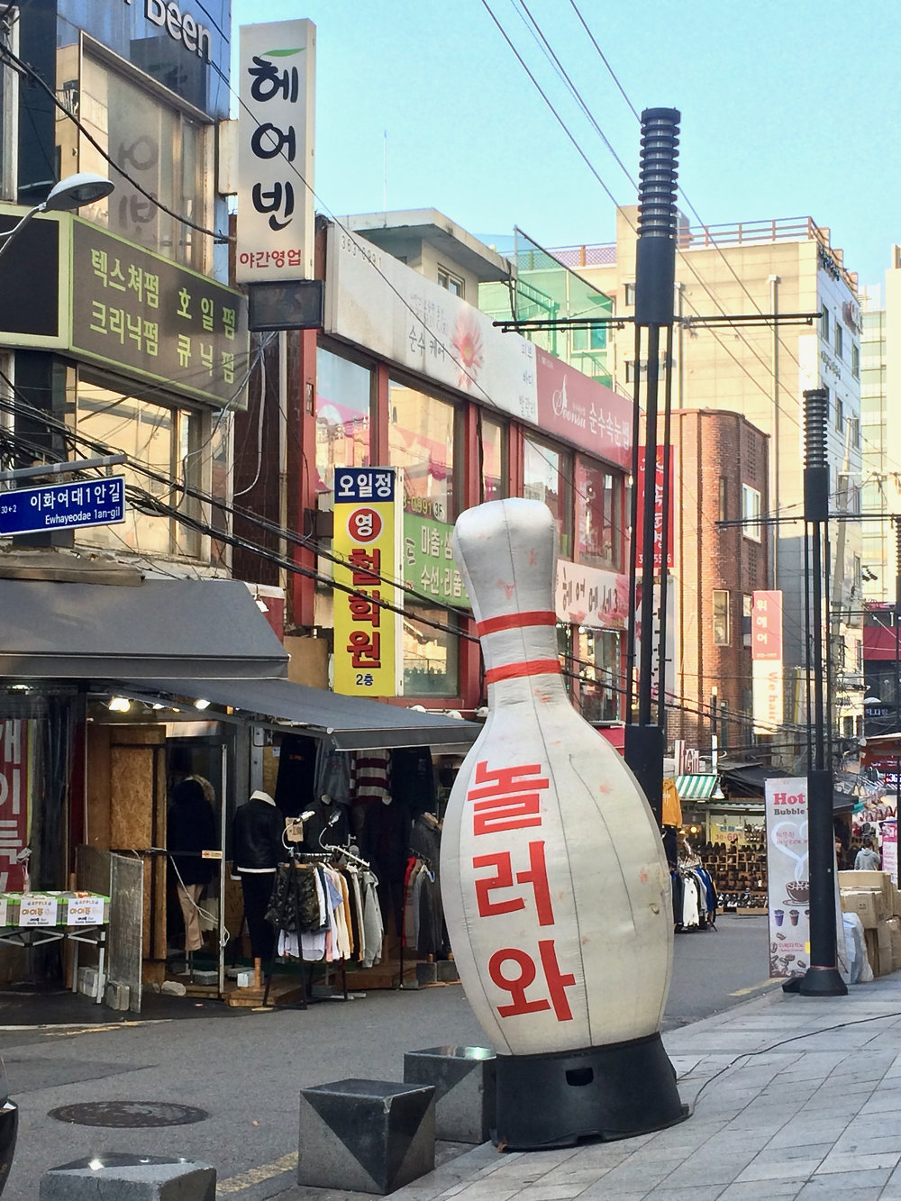 Giant inflatable bowling pin in Seoul, South Korea. Photo: (C) Remko Tanis