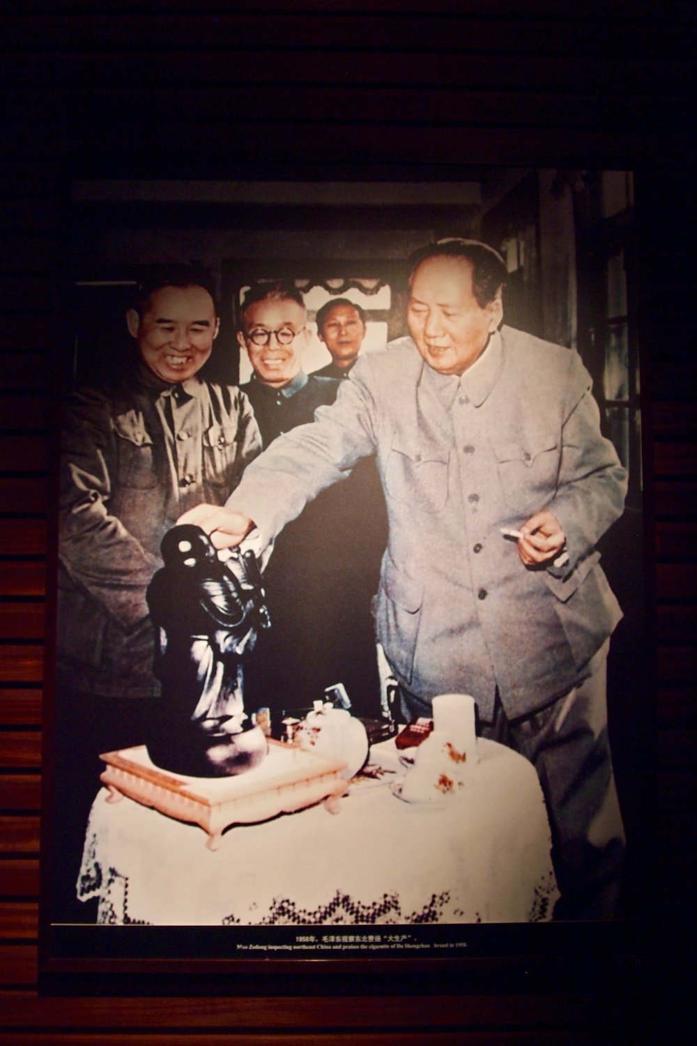 Photo of Mao Zedong as a smoker in the China Tobacco Museum.