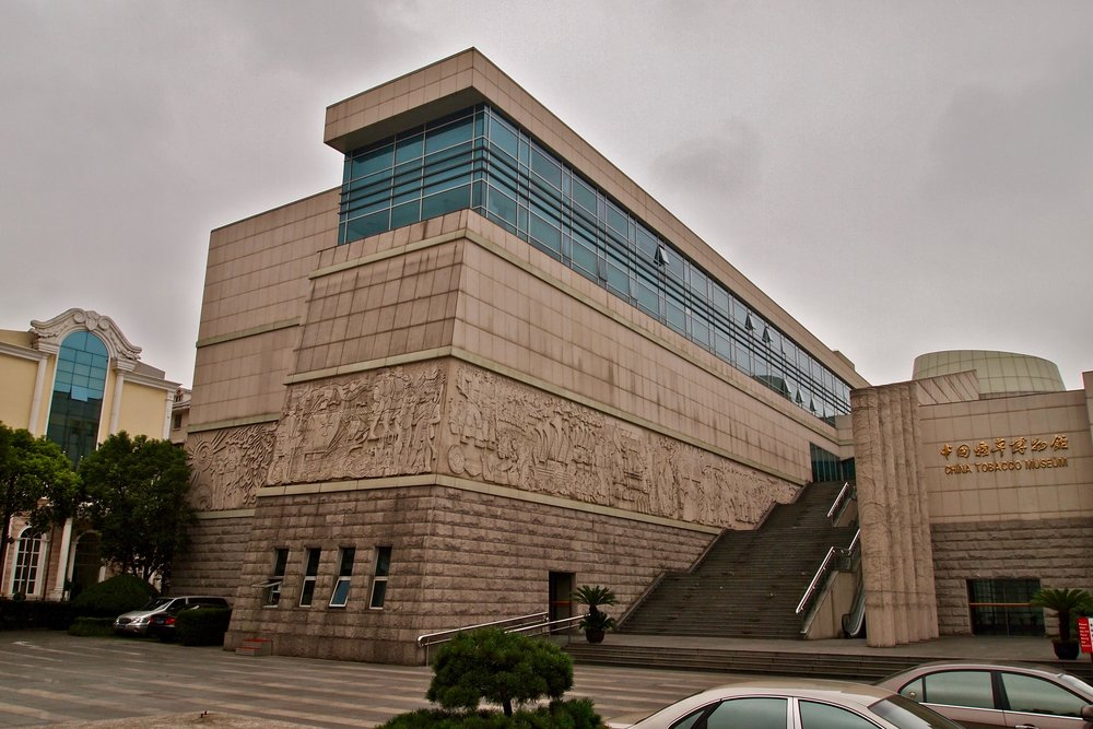 The China Tobacco Museum in Shanghai. Photo: (C) Remko Tanis