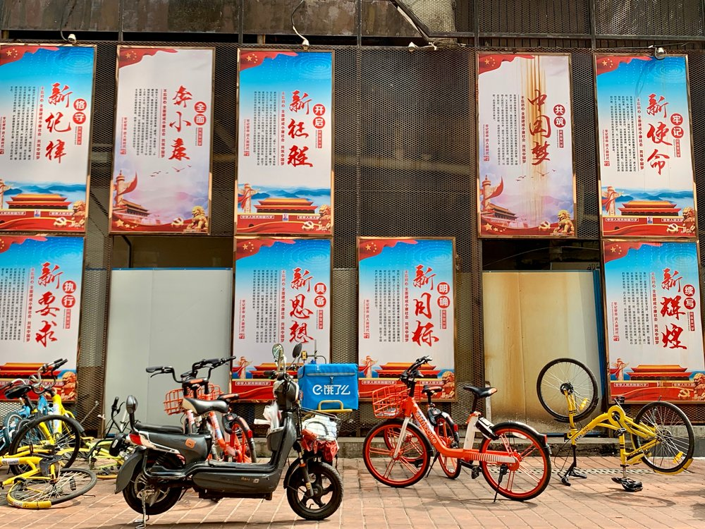 Mobikes and Ofo bikes in Shenzhen, China, in front of 'China Dream' / 'Chinese Dream' propaganda posters. Photo: (C) Remko Tanis