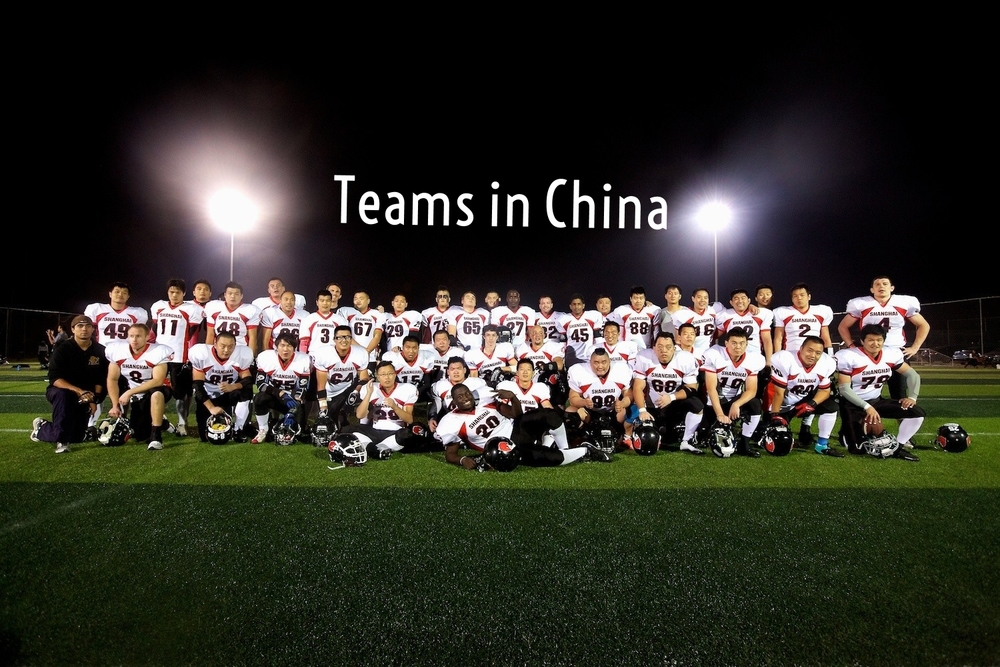 A complete list of all the Football teams in China