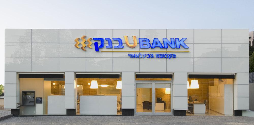 U-Bank-1.jpg