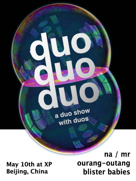 (C) Duo Show Folks, 2014