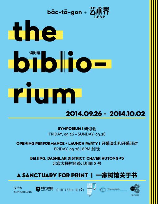The Bibliorium Flyer