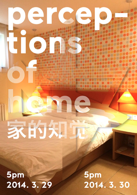 Perceptions of Home Flyer