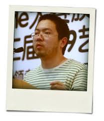 Yan Cong.jpg