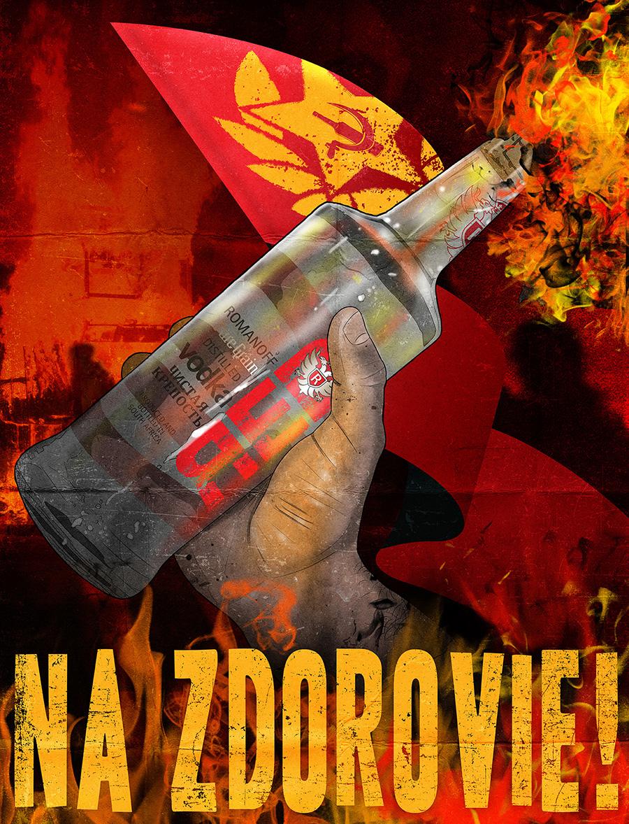 Viva Revolution2.jpg