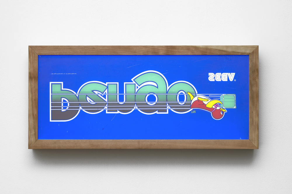 Untitled (Pengo) 2013 Arcade marquee, lightbox 32.5 x 71.5 x 10 cm / 12.7 x 28.1 x 3.9 in