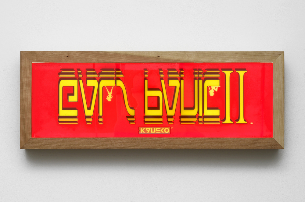Untitled (Galls Panic II) 2013 Arcade marquee, lightbox 25.5 x 68.5 x 10 cm / 10 x 27 x 3.9 in