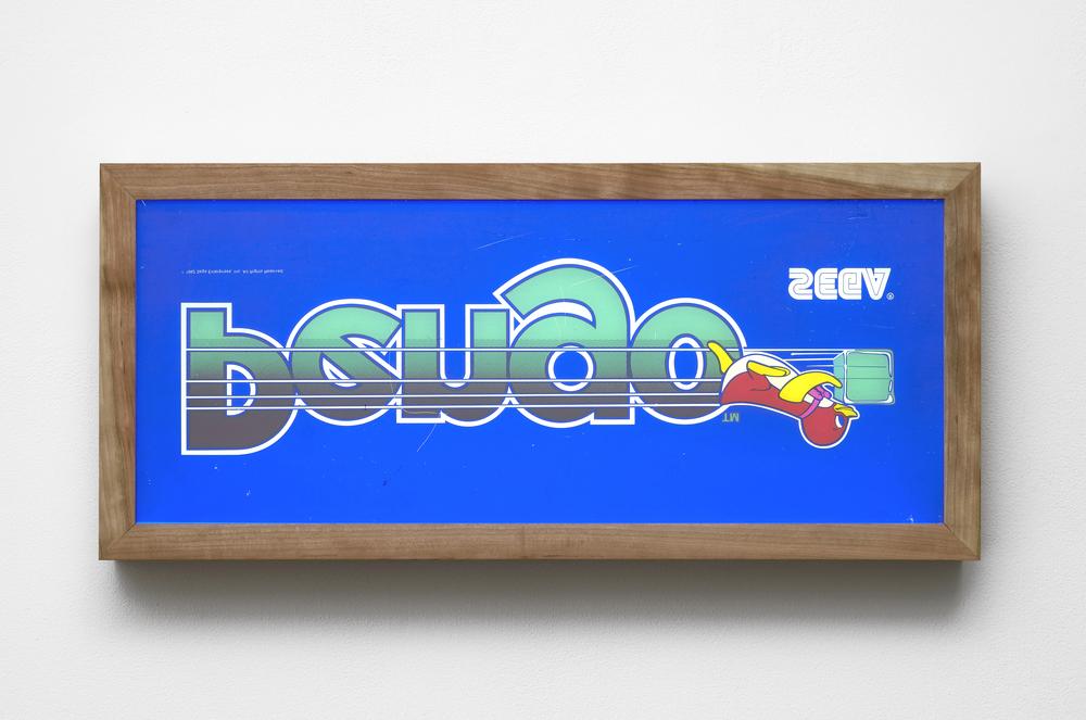 Untitled (Pengo) 2013 Arcade marquee, lightbox 32.5 x 71.5 x 10 cm / 12.7 x 28.1 x 3.9 in