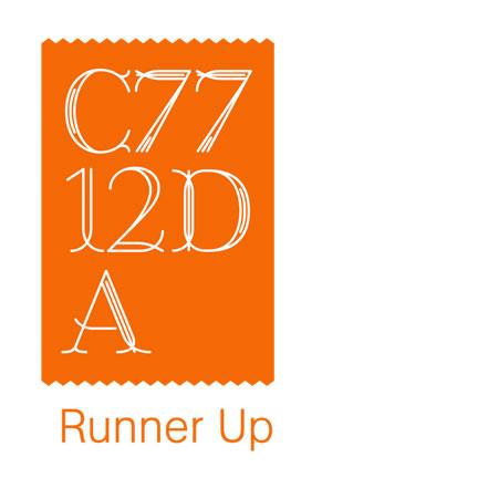 c77da-2012-runner-up.jpg