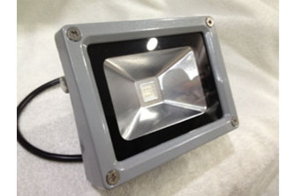 Hyundai Flood Light 10watt RGB