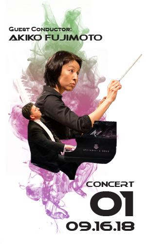 Concert 1 Feature.jpg