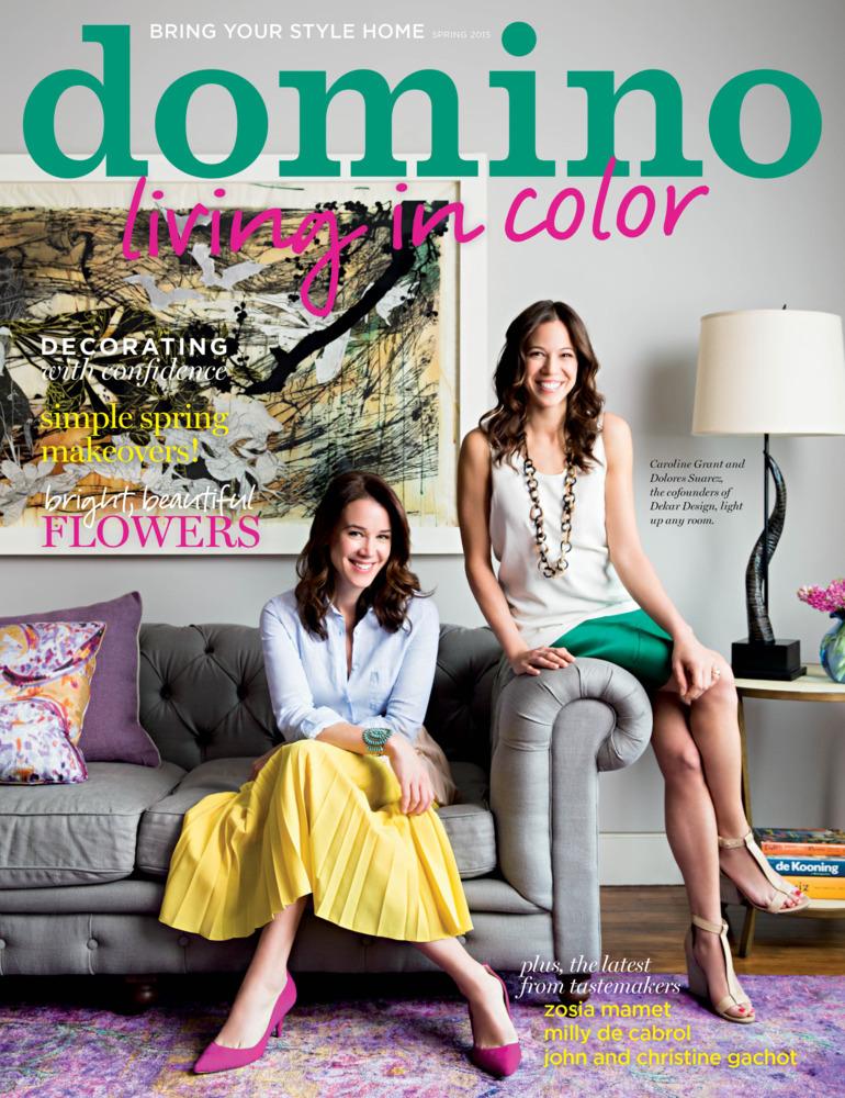 Domino Magazine 2015.jpg
